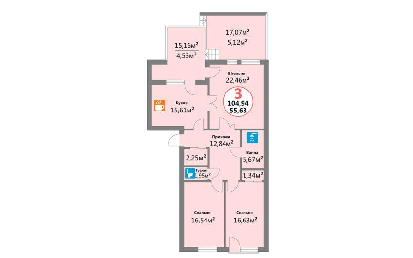 Купити квартиру №10, 3-кімнатна