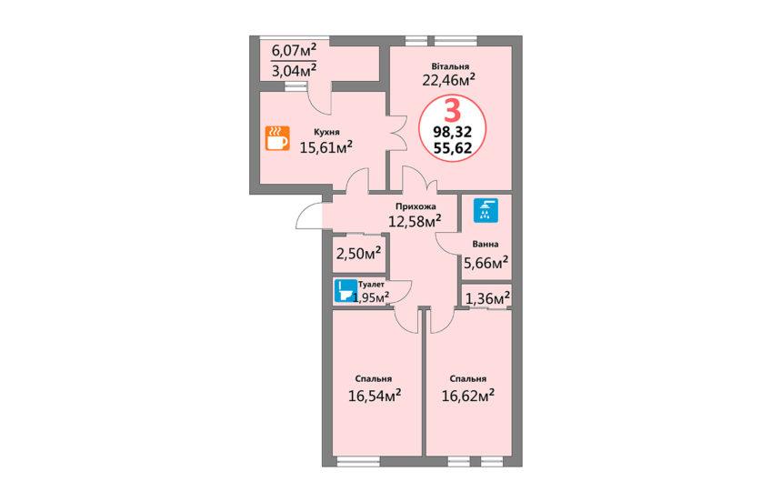 Купити квартиру №13, 3-кімнатна