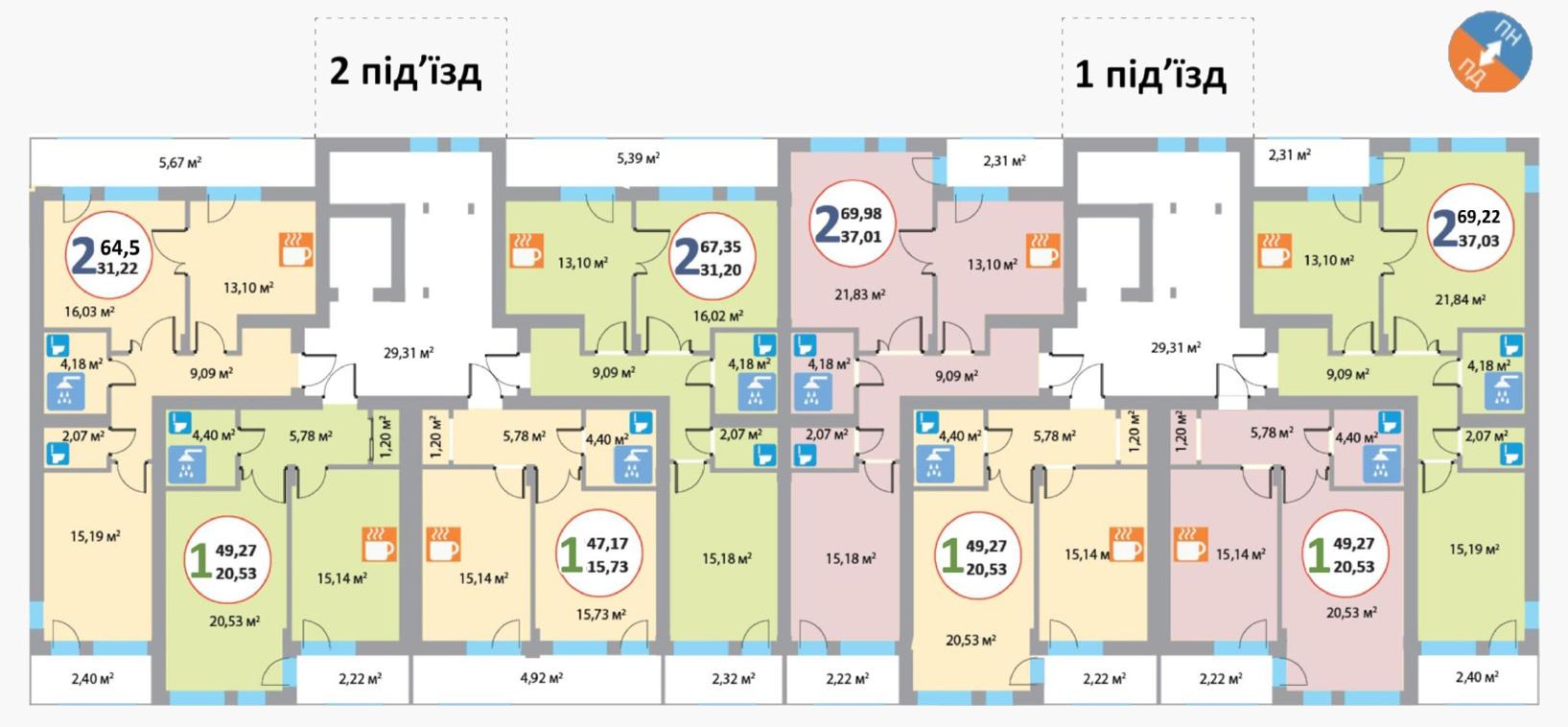 Надійна №7 (2 поверх)