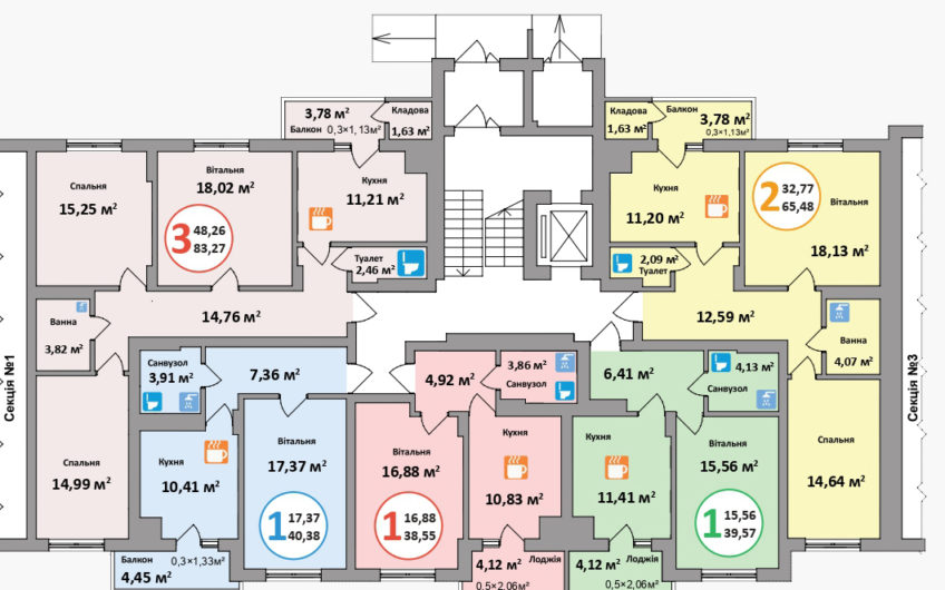 Купити квартиру №65, 3-кімнатна