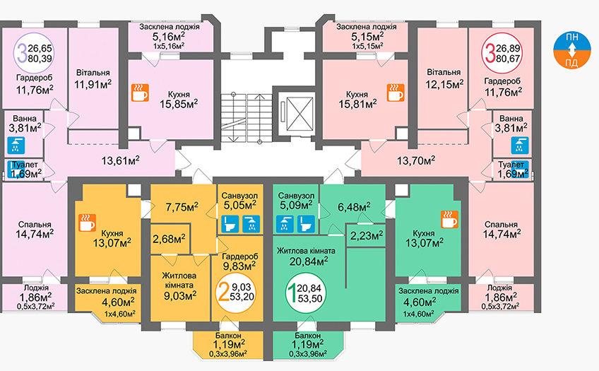 Купити квартиру №33, 3-кімнатна