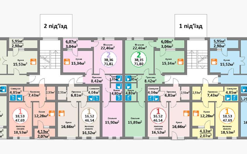 Купити квартиру №8, 2-кімнатна