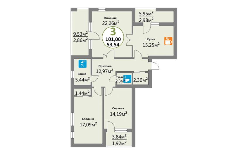 Купити квартиру №15, 3-кімнатна