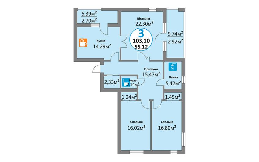Купити квартиру №1, 3-кімнатна