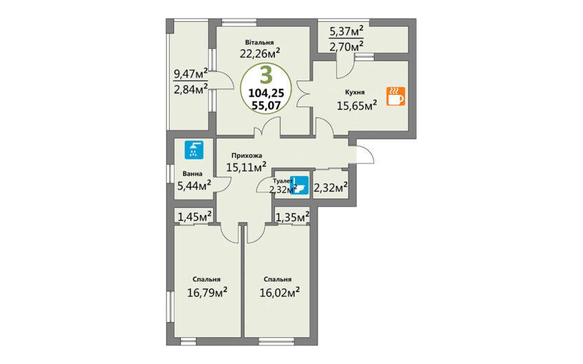 Купити квартиру №12, 3-кімнатна