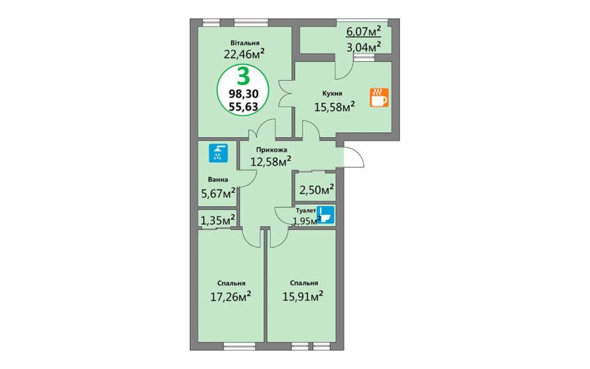 Купити квартиру №9, 3-кімнатна