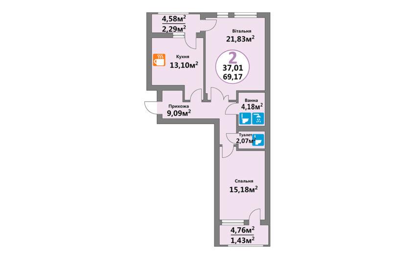 Купити квартиру №21, 2-кімнатна