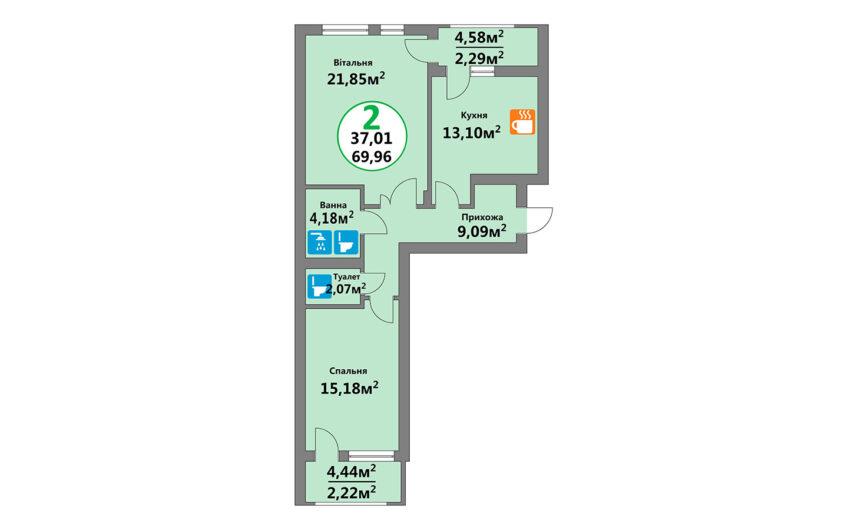 Купити квартиру №4, 2-кімнатна