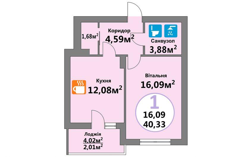 Купити квартиру №318, 1-кімнатна